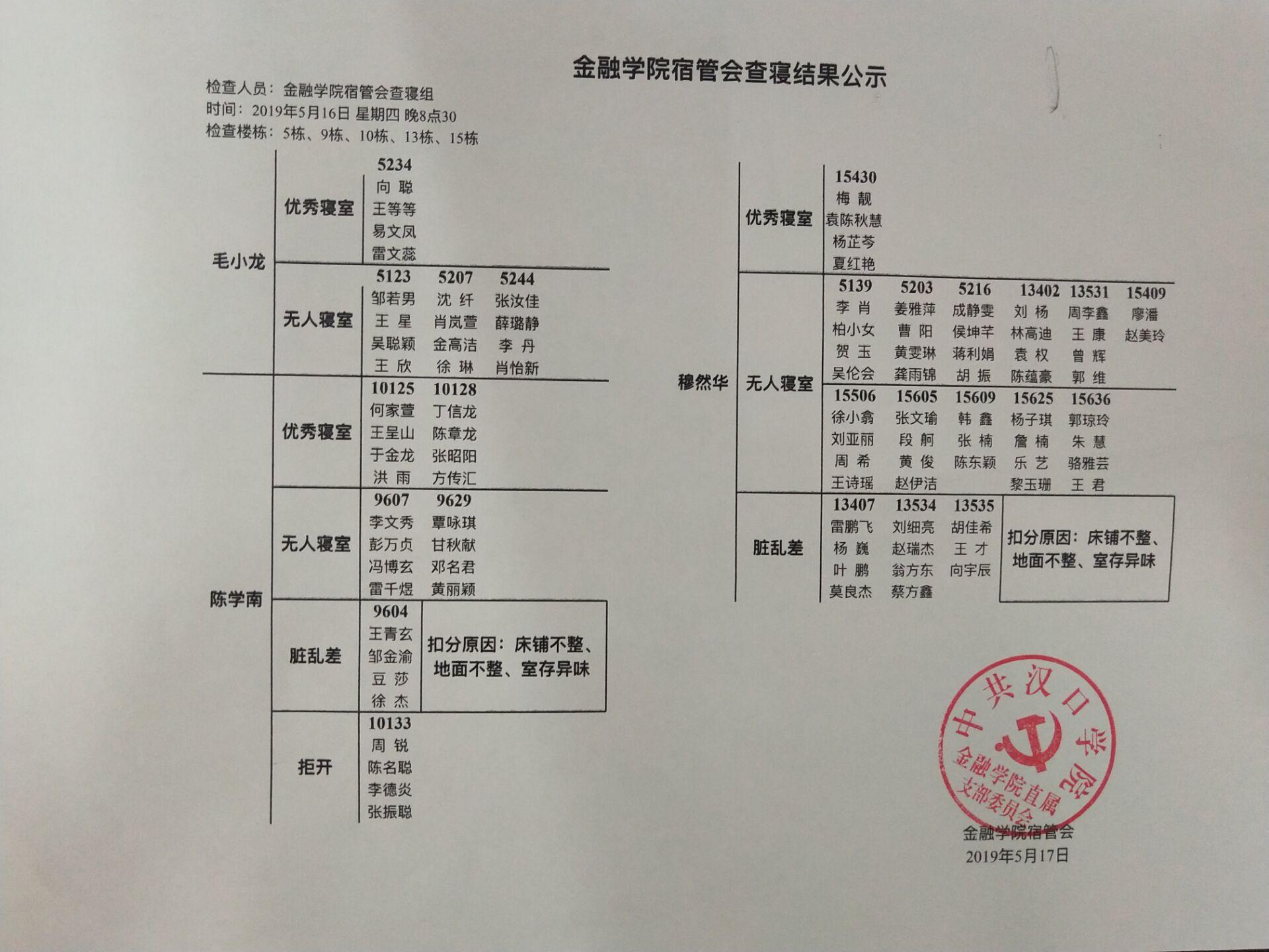 A39B3CBC914038675FAA990E9E694E3D.jpg