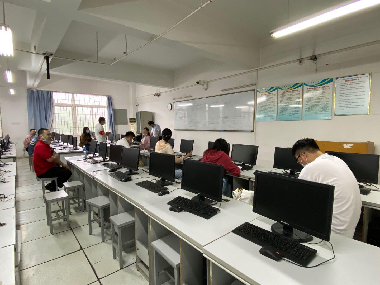 【人事考核】召开2019-2020学年度单位目标考核、教职工履职考核