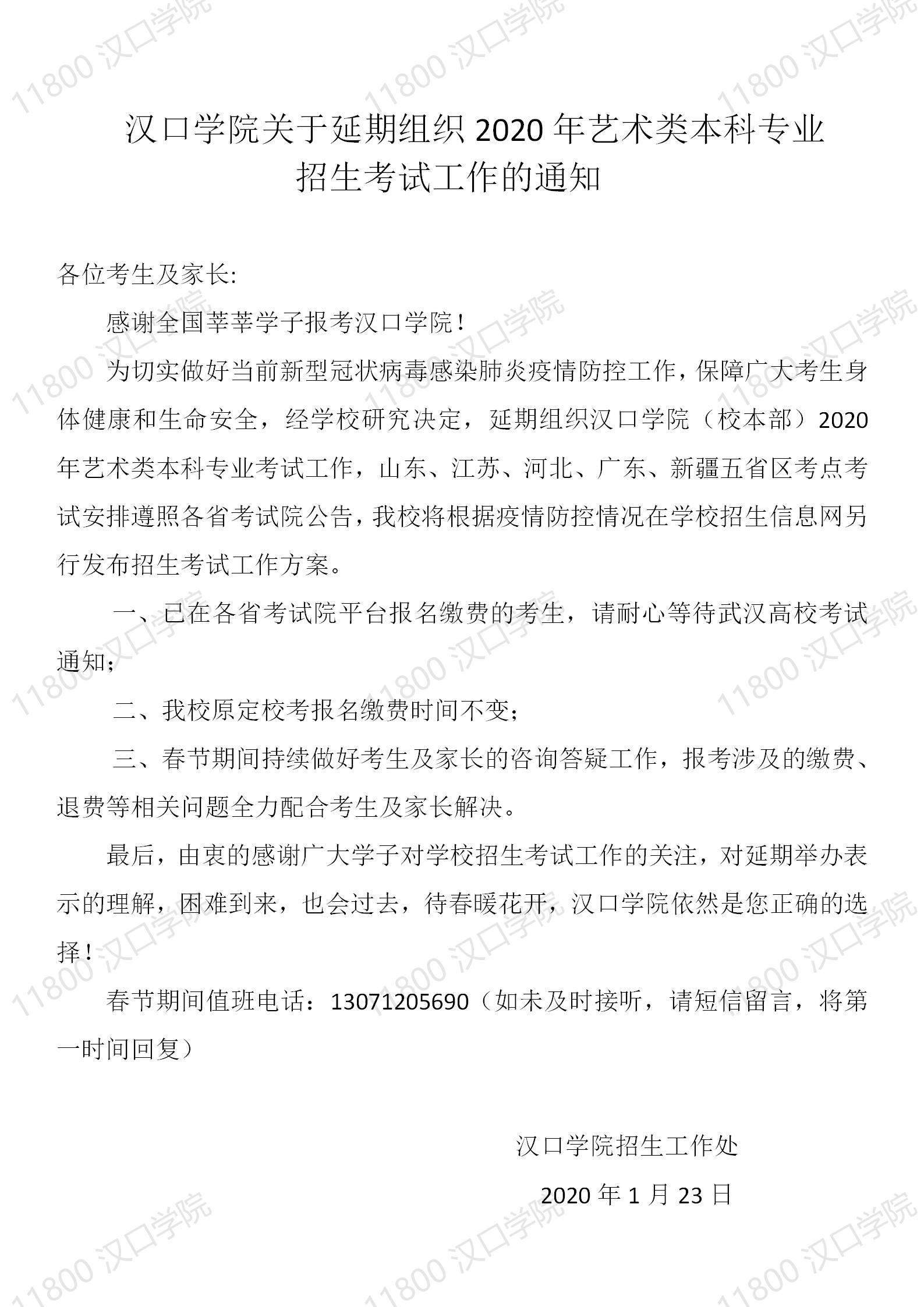 新建 DOC 文档 (2)_01.png