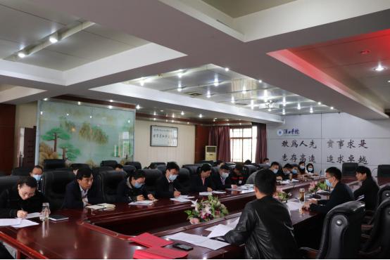 汉口学院召开党建与思想政治工作会议