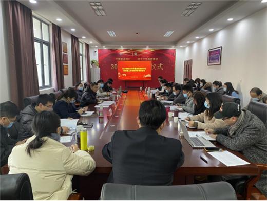 汉口学院党委召开2020年基层党组织书记抓党建工作述职评议会