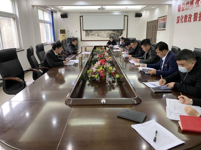 汉口学院党委召开党群部门工作会议