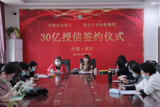 外国语学院2021年4月院系例会
