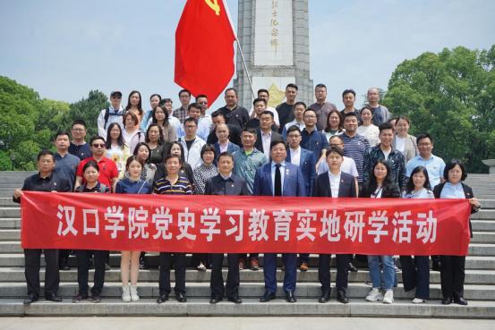 【党史学习教育】深入实地积极开展党史学习教育活动----参观黄麻起义和鄂豫皖苏区纪念园