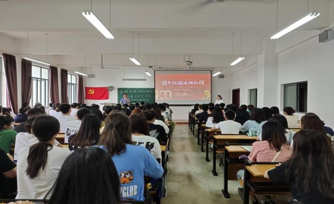 百年征程,波澜壮阔——管理学院开展主题党日活动