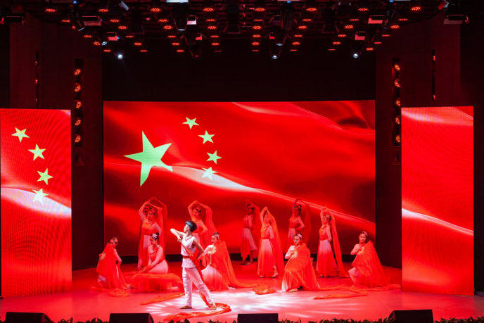 音乐学院献礼庆祝中国共产党建党100周年表彰大会暨文艺汇演