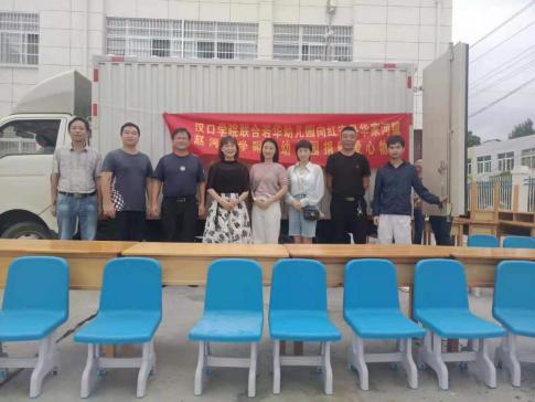 汉口学院联合若华幼儿园向红安县赵河中学附属幼儿园捐赠教学物资