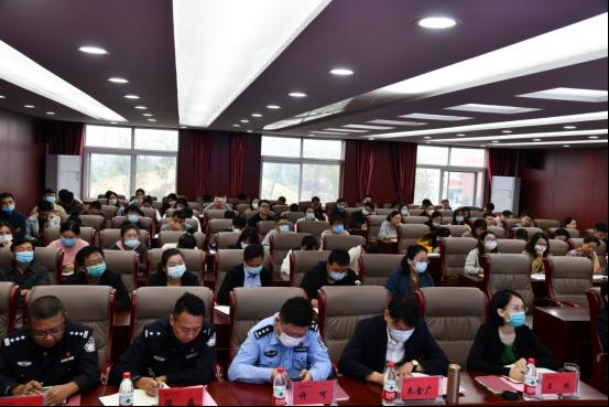 【反诈骗】学校召开防范网络电信诈骗宣讲培训大会